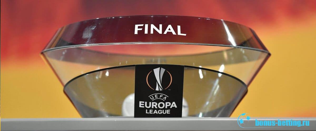 лига европы 2019 2020 даты игр