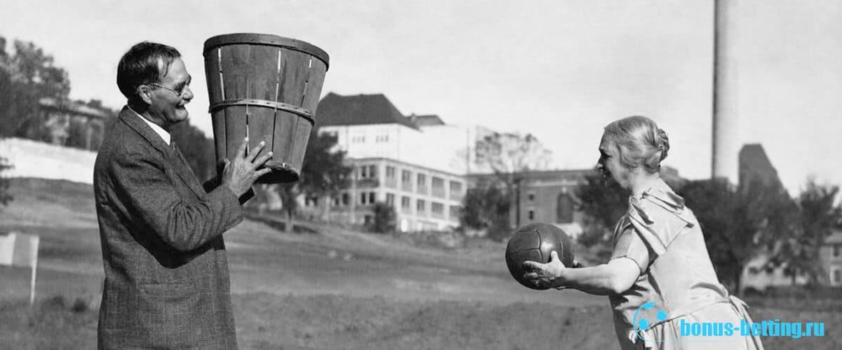 первый баскетбольный мяч