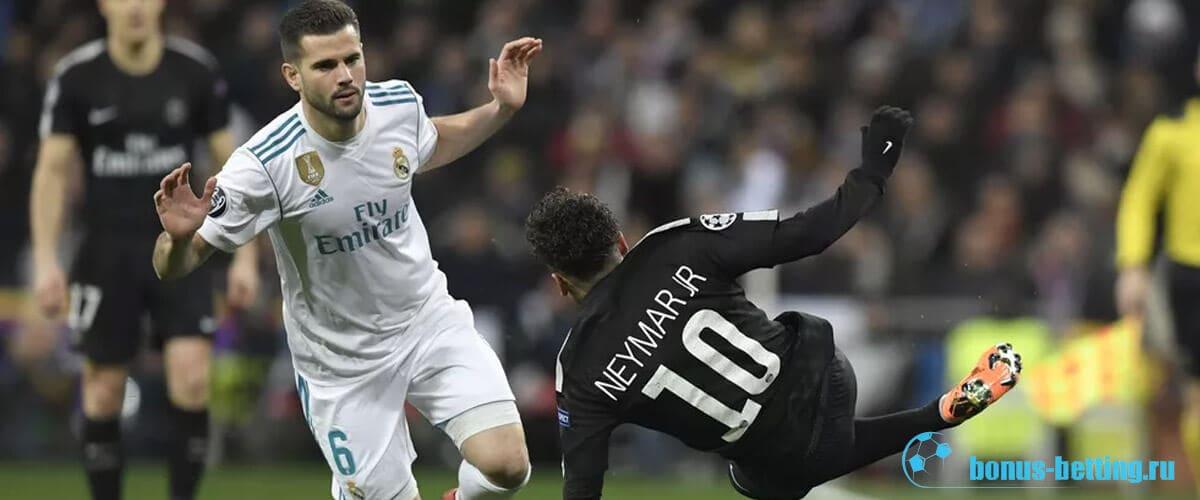 прогноз ПСЖ – Реал Мадрид 18 сентября