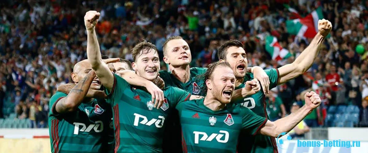 Байер – Локомотив 18 сентября