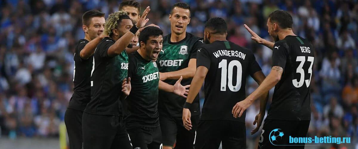 Базель – Краснодар 19 сентября: прогноз на 1 тур Лиги Европы