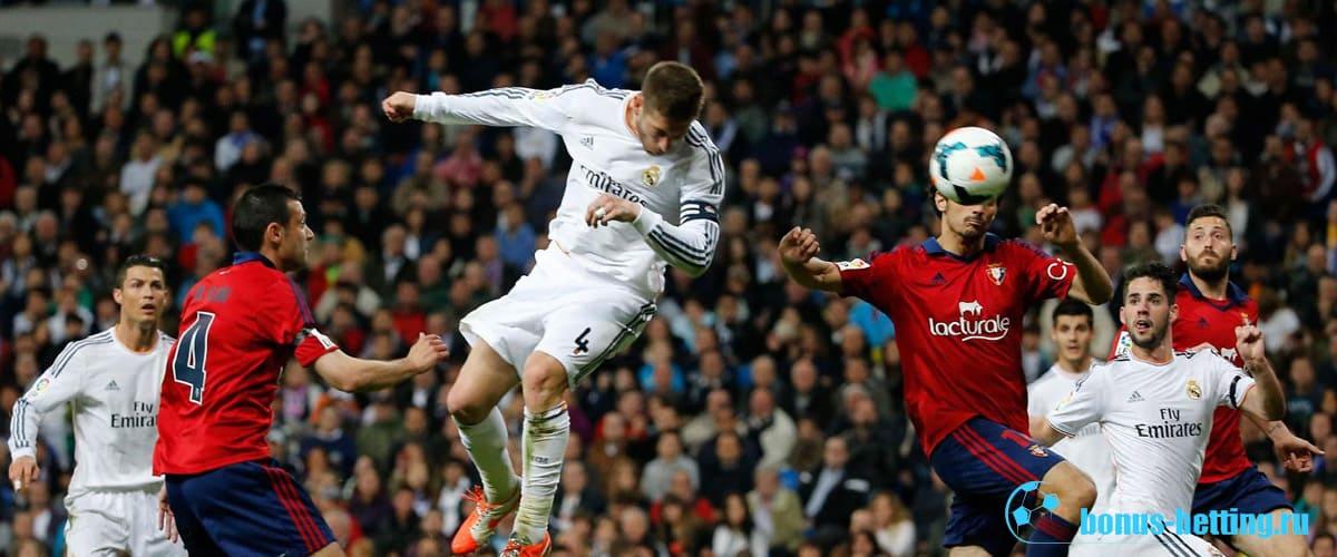 Реал Мадрид – Осасуна 25.09