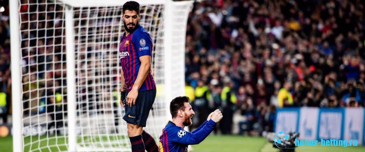 Боруссия Дортмунд – Барселона 17 09