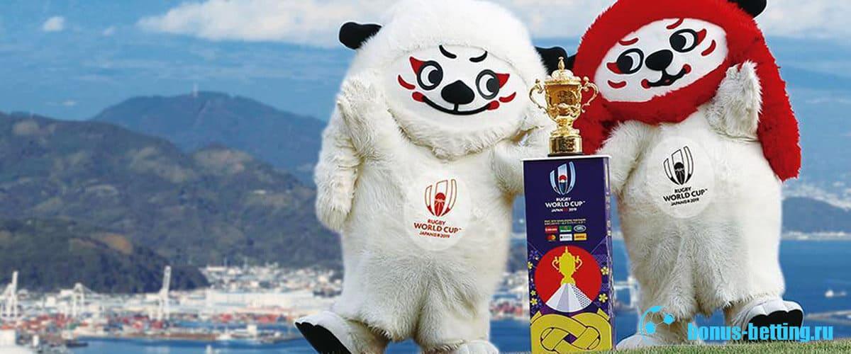 кубок мира по регби в японии