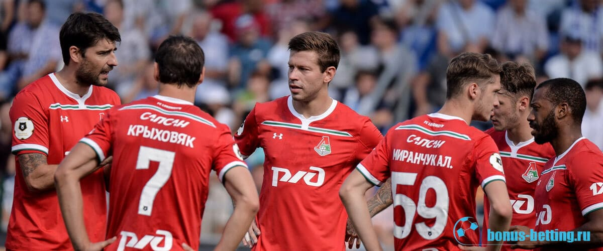 Сочи – Локомотив прогноз на 9 тур РПЛ