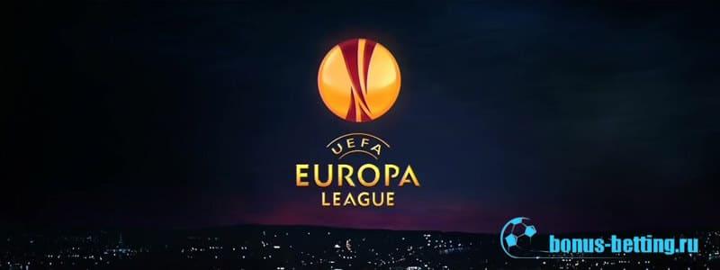 календарь лиги европы 2019 2020