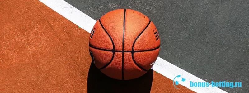 как появился баскетбольный мяч