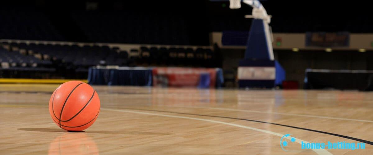 оранжевый баскетбольный мяч