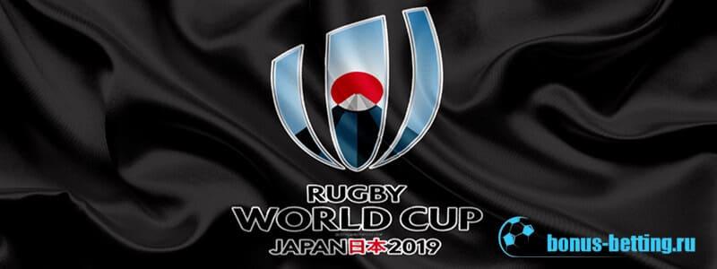 кубок мира по регби 2019
