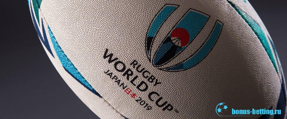 чемпионат мира по регби 2019