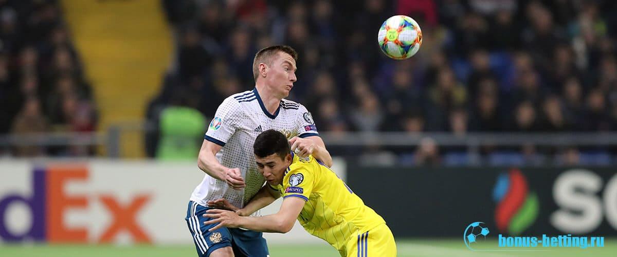 матч россия казахстан евро 2020