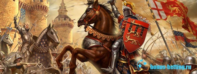 рыцари великобритании