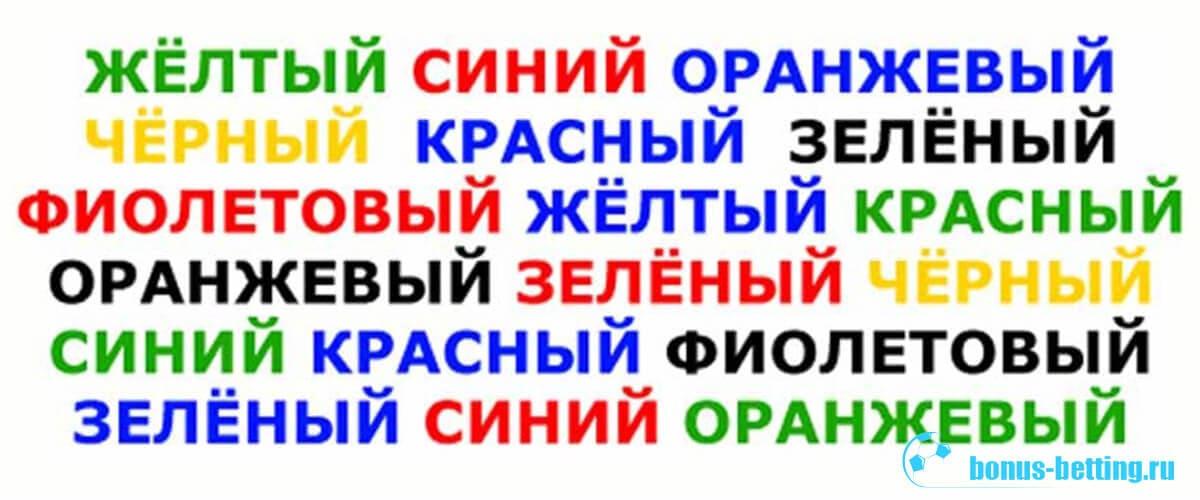 цвета с другими названиями цветов