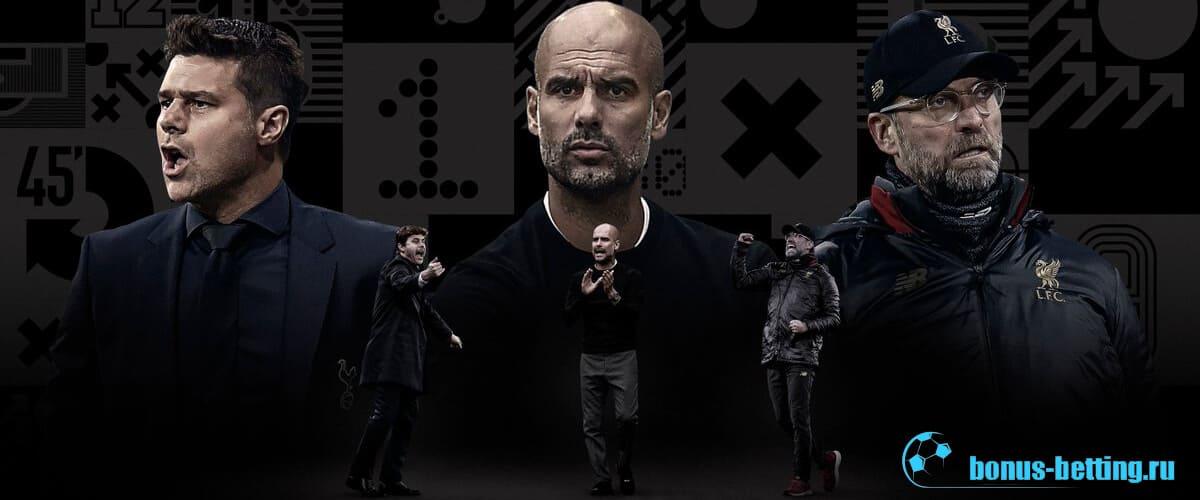 тренер года 2019