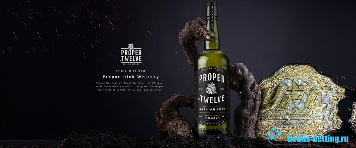 Купить Proper 12 в России