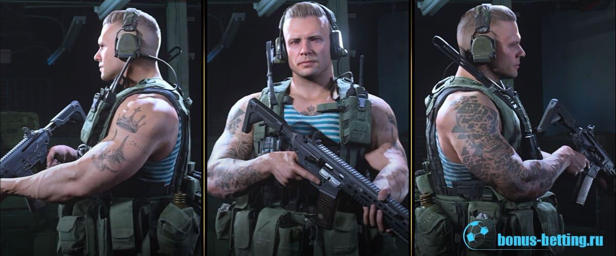 Call of Duty Modern Warfare Русский