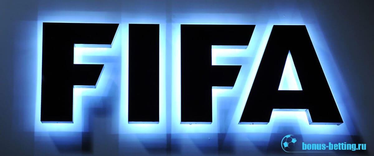 ФИФА 2019