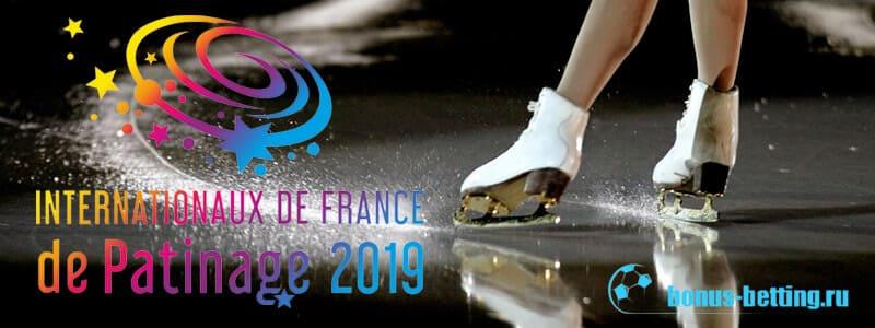 гран-при франции 2019 фигурное катание