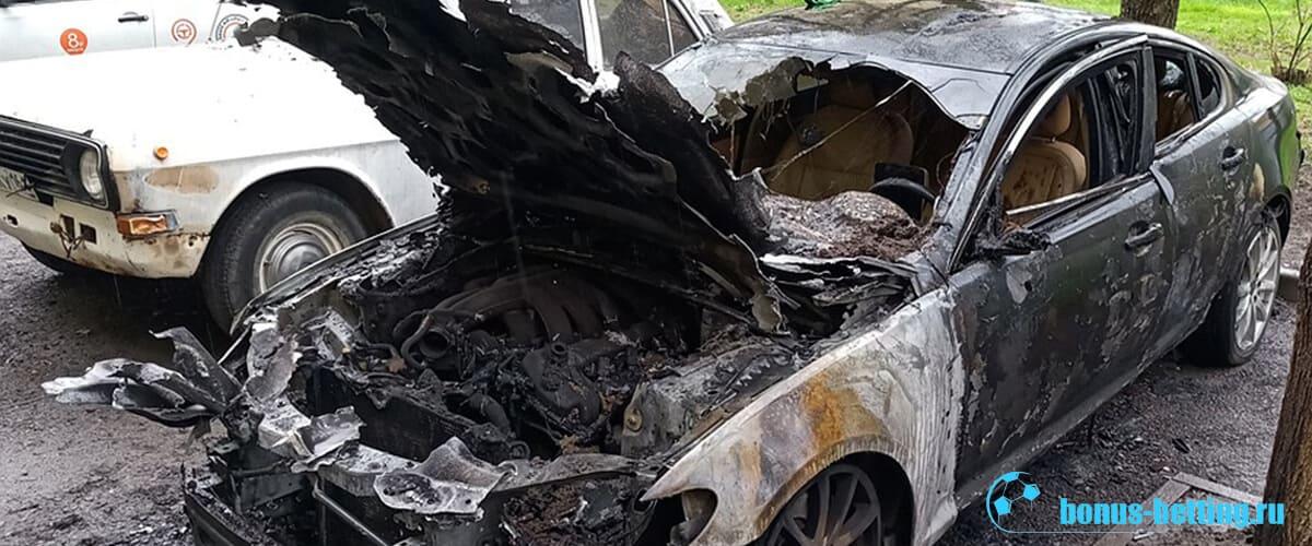 Jaguar FX сожгли