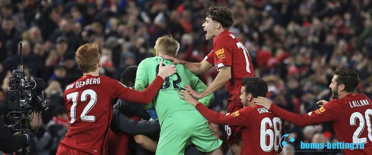 Ливерпуль Арсенал 5-5