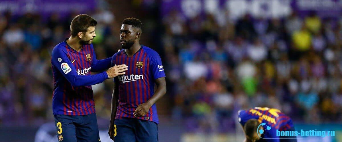 прогноз на Барселона – Вальядолид 29