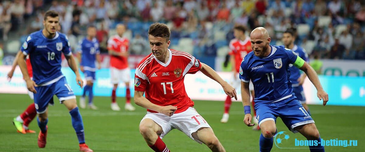кипр россия прогноз на матч
