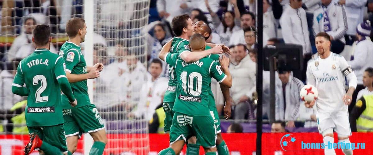 Прогноз на матч Реал Мадрид – Леганес 30 октября