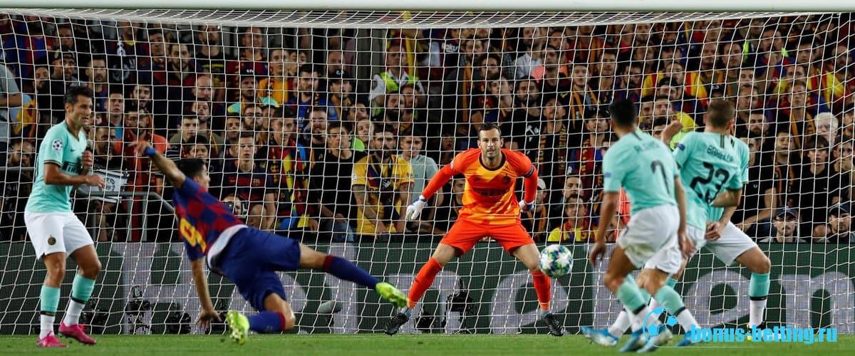 Славия Барселона 23 октября трансляция