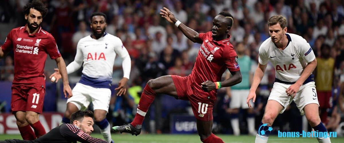 Прогноз на матч Ливерпуль – Тоттенхэм 27.10