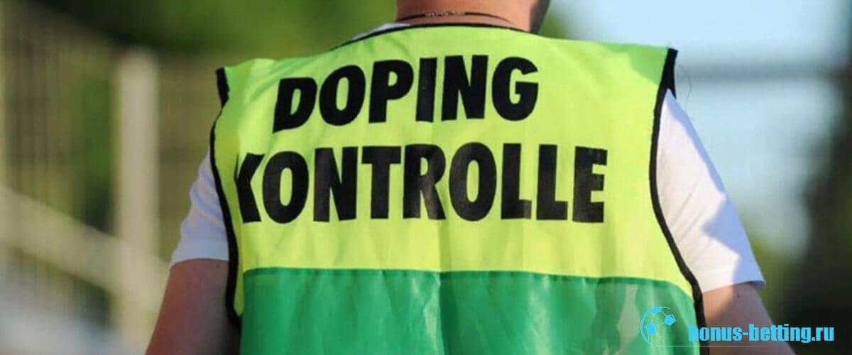 допинг-офицеры