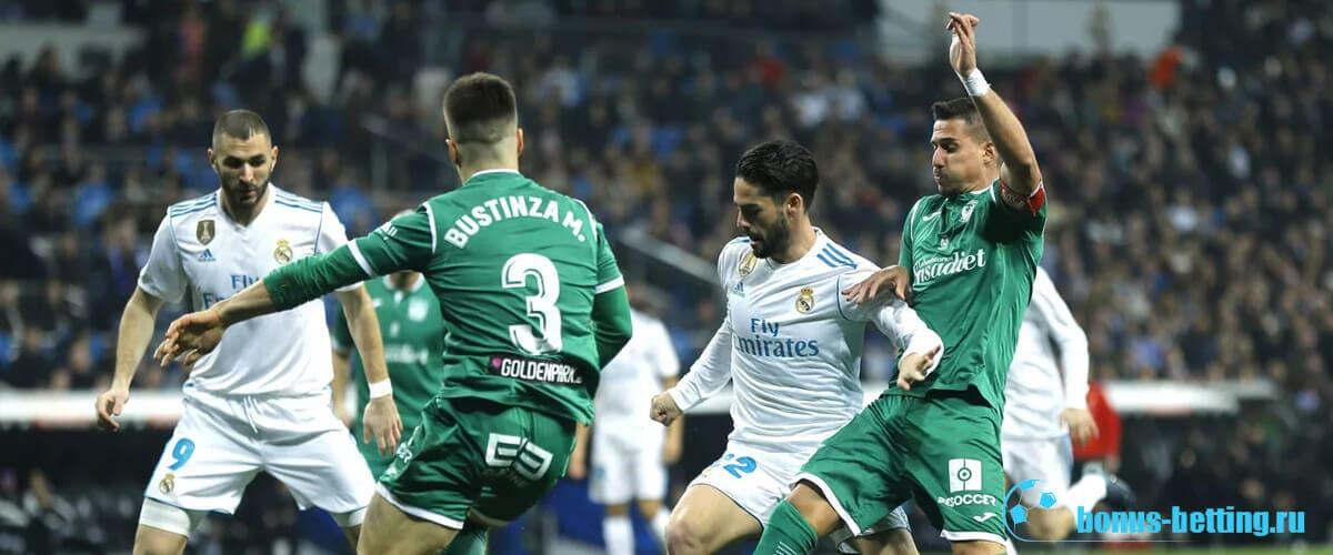 Реал Мадрид – Леганес 30 октября