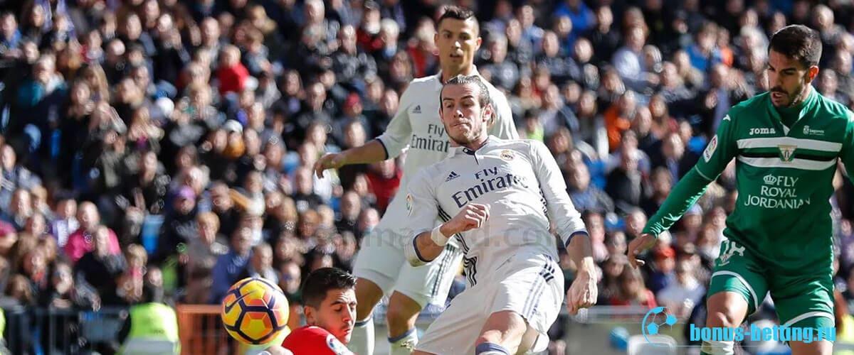 матч Реал Мадрид – Леганес 30 10 2019