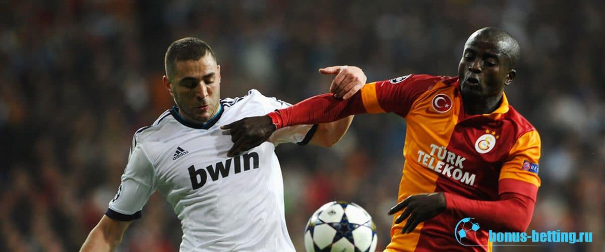 история встреч Галатасарай – Реал Мадрид