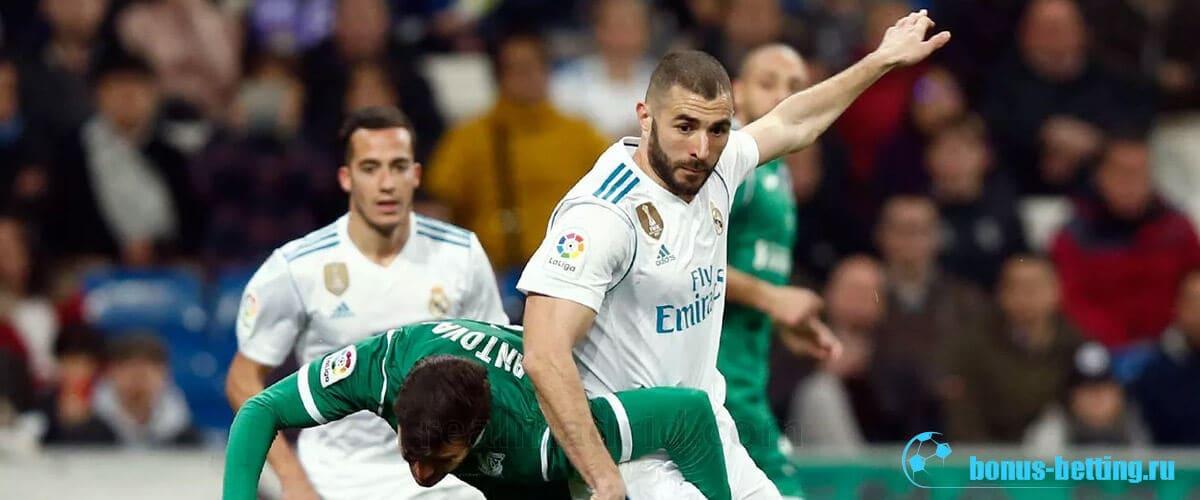 Реал Мадрид – Леганес 30 10