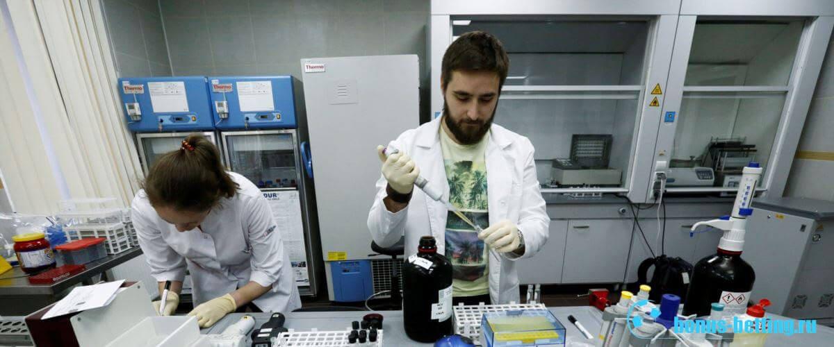 лаборатория допинг проб