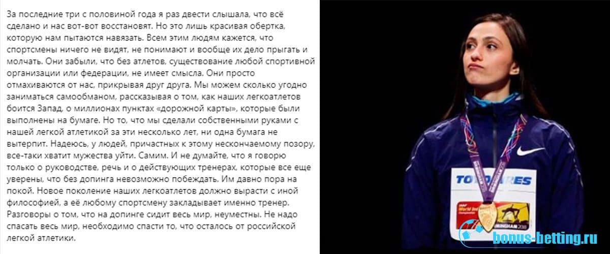ласицкене уедет из россии