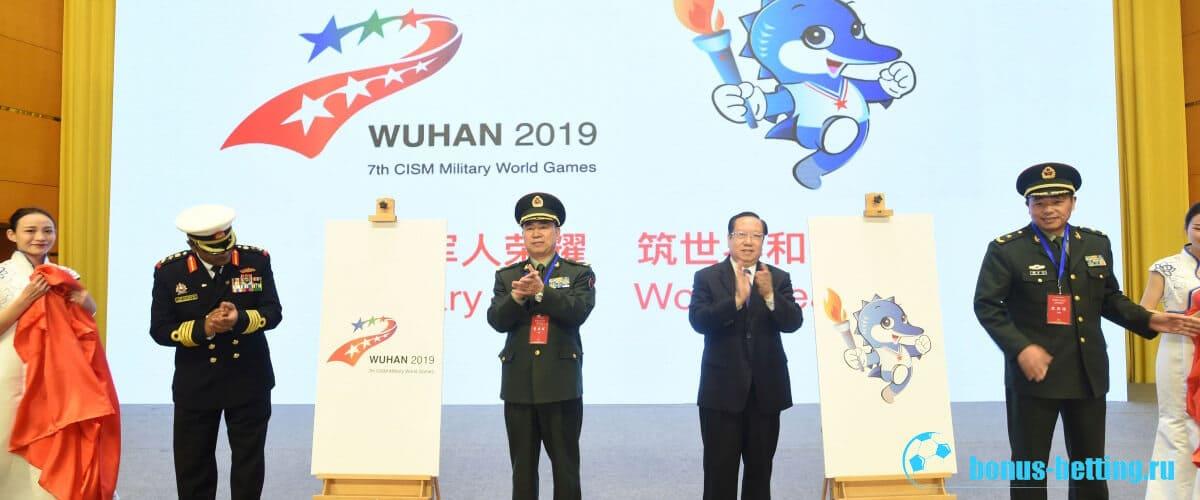 талисман и логотип всемирных военных игр