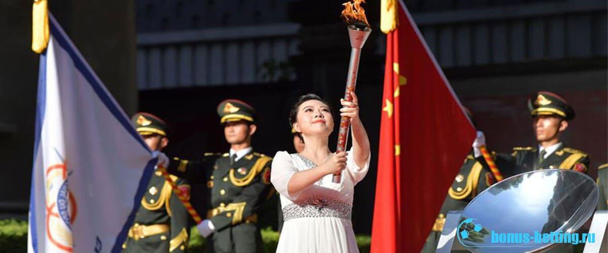 всемирные военные игры 2019 в китае