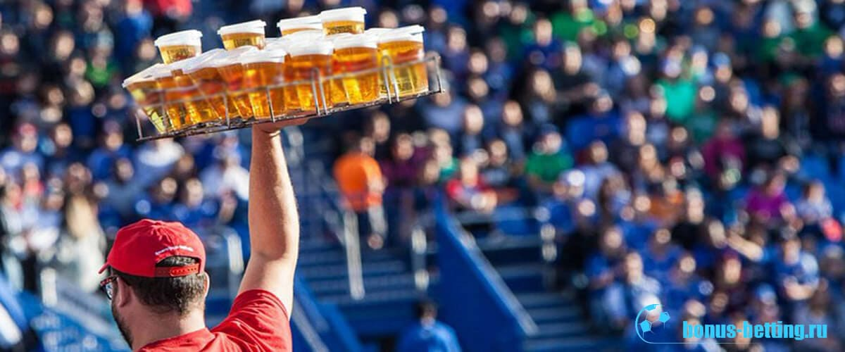 пиво на стадионах в россии
