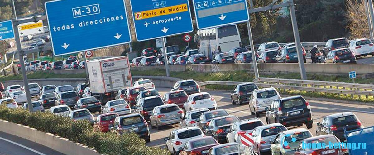 пробки в Мадриде