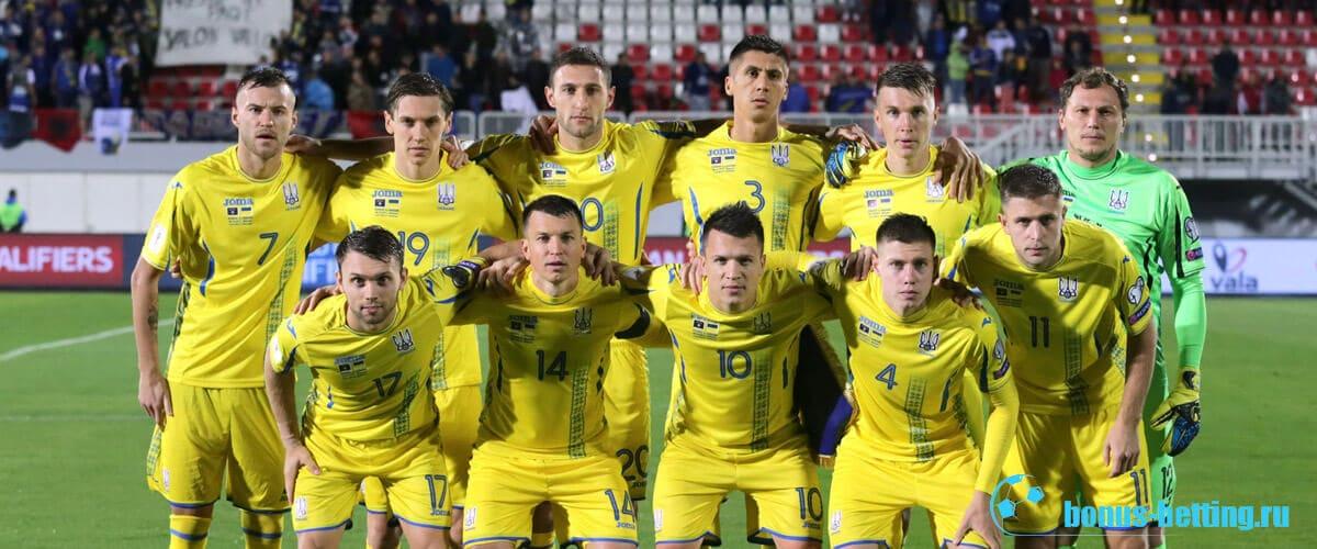 украина португалия 13 10