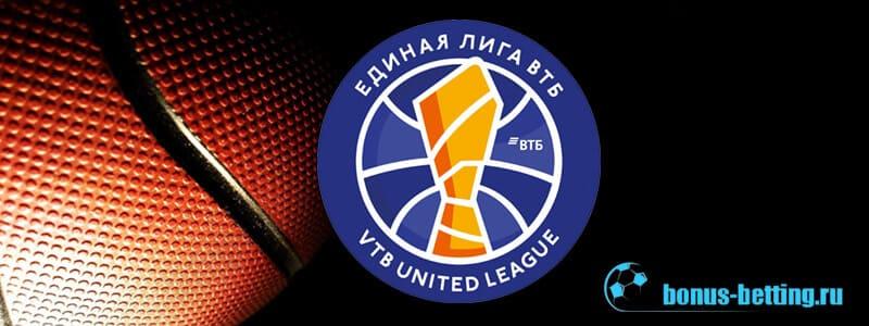 лига втб 2019 2020 баскетбол