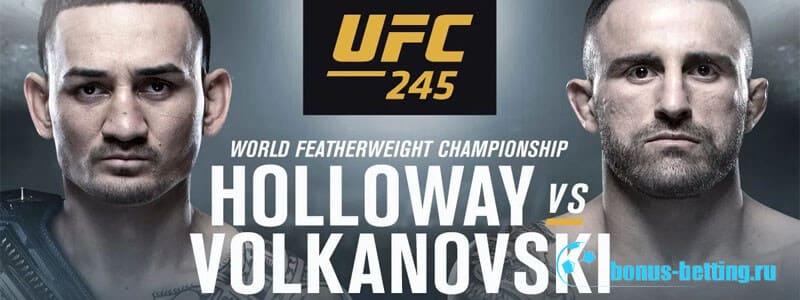 Постер UFC 245