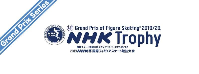Гран-при Японии-2019 по фигурному катанию NHK Trophy