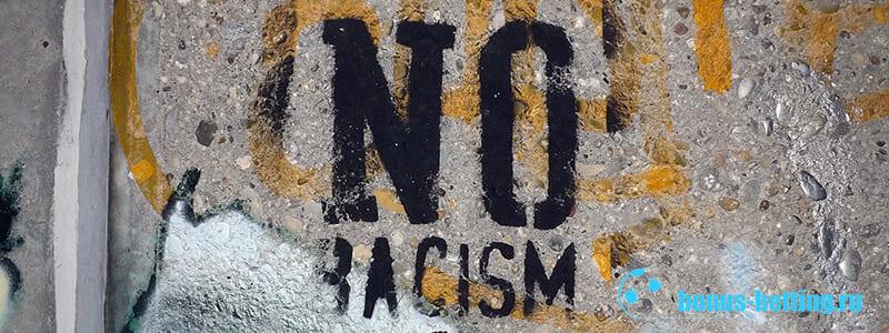 Скандальные новости НХЛ на почве расовых предрассудков