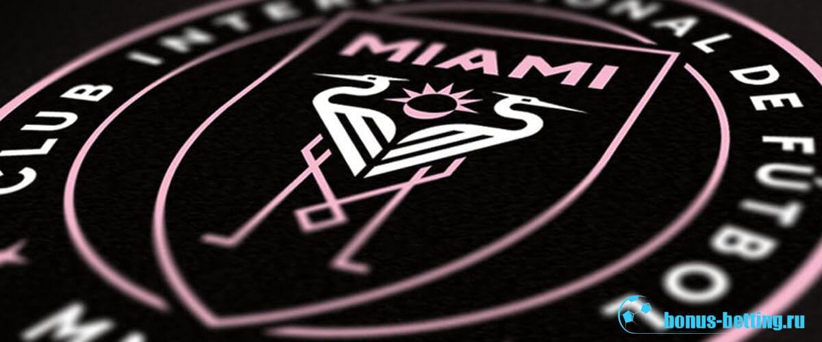 Интер Майами футбольный клуб