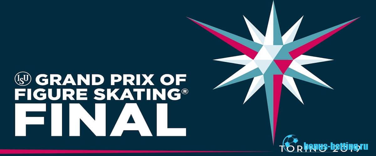 Финал Гран-при 2019 по фигурному катанию