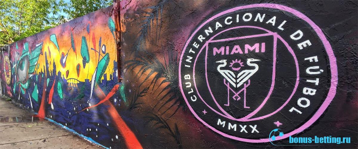Интер Майами логотип
