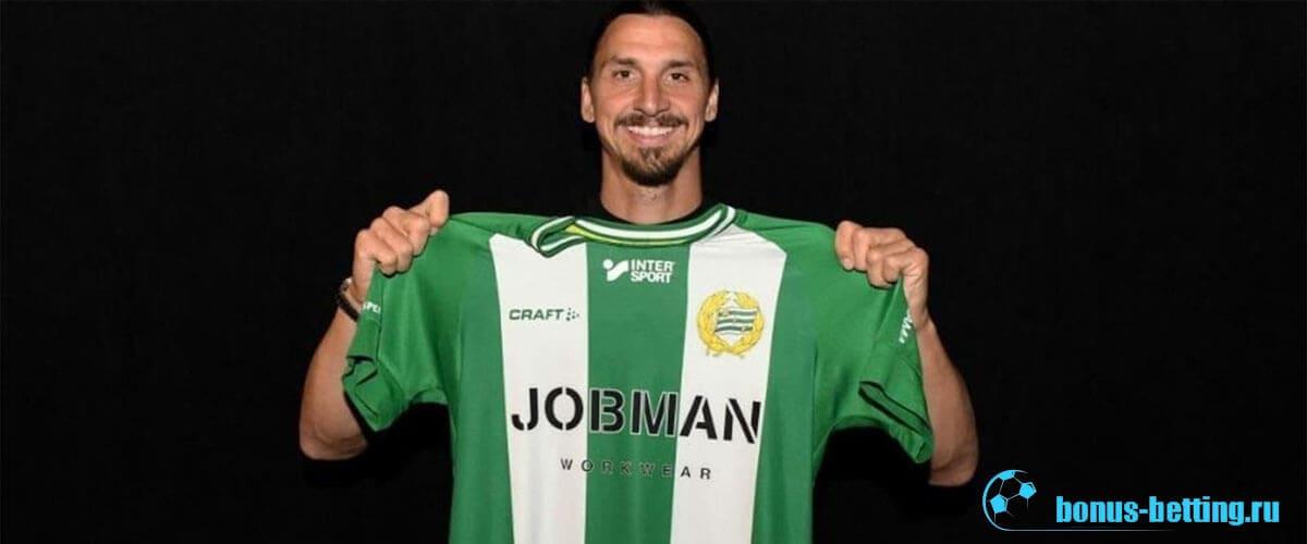 Златан Ибрагимович переходит в итальянский клуб