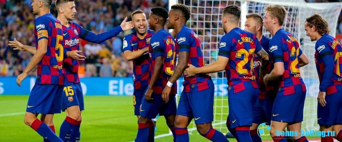 Леганес – Барселона состояние команд